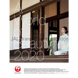 """alt=""""A World Of Beauty 2020"""""""
